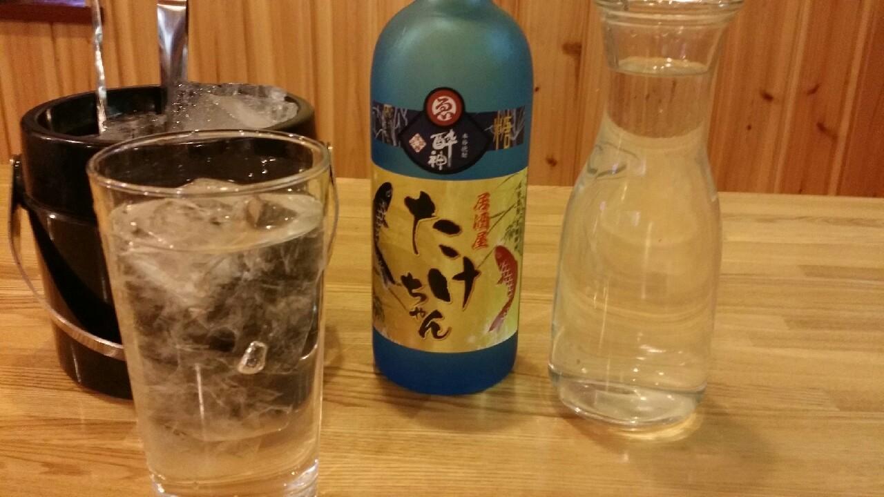 居酒屋たけちゃん_5818